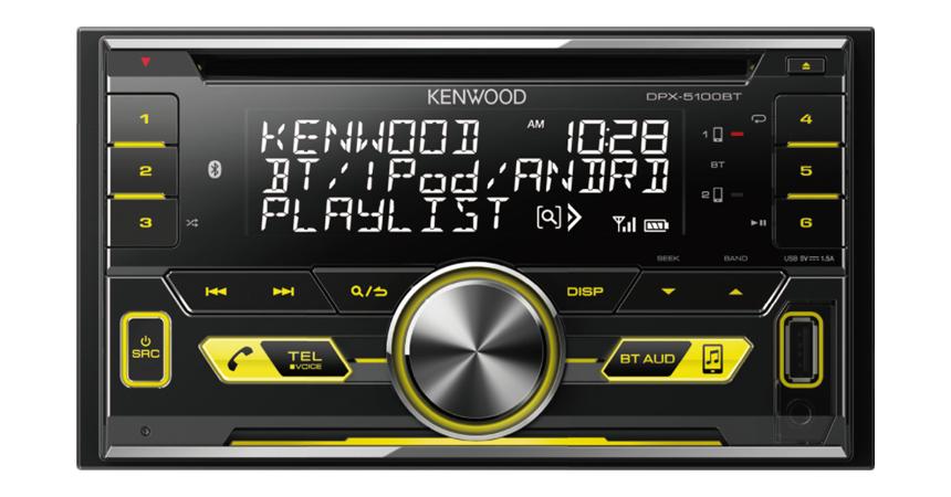 DPX-5100BT | Audio Receivers | Car Electronics | KENWOOD