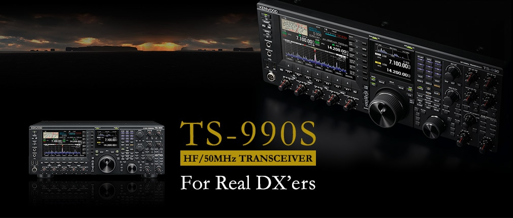 HF/50MHz TRANSCEIVER TS-990S