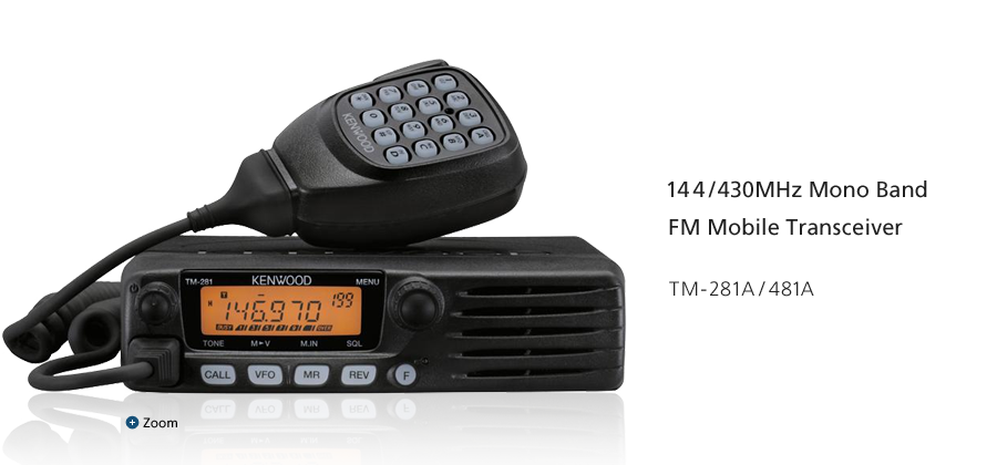 144/430MHz Mono Band FM Mobile Transceiver TM-281A/481A