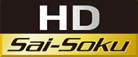 高精細HDパネル