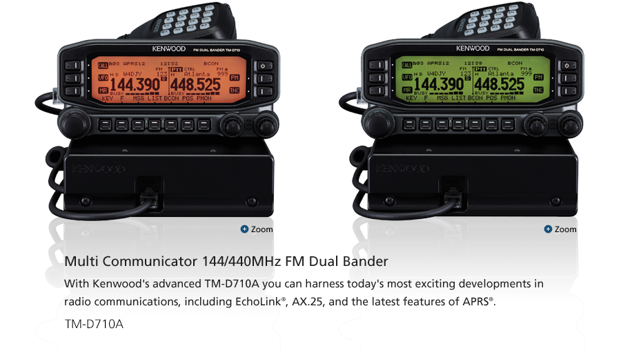 Multi Communicator 144/440MHz FM Dual Bander With KENWOOD's advanced TM-D710A you can harness today's most exciting developments in radio communications, including EchoLink®, AX.25, and the latest features of APRS®. tm-d710a