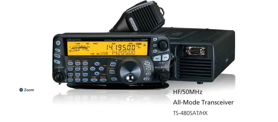 HF/50MHz All-Mode Transceiver TS-480SAT/HX