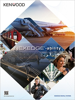 NEXEDGE-ability Catalog