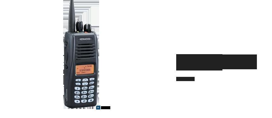 Nx 410 800 Mhz Digital Amp Fm Portable Radio Nexedge Kenwood