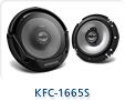 "KENWOOD KFC-1665S 6.5"" 2 WAY COAXIAL SPEAKERS"