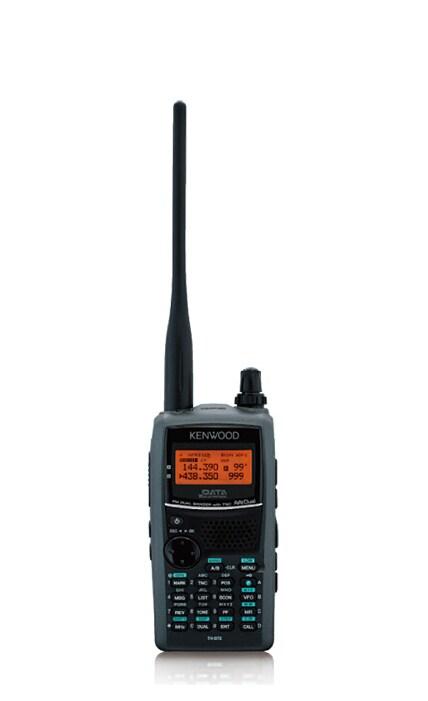 Kenwood Amateur Radios 84