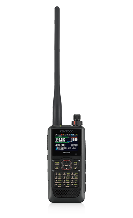Amateur radios - KENWOOD USA