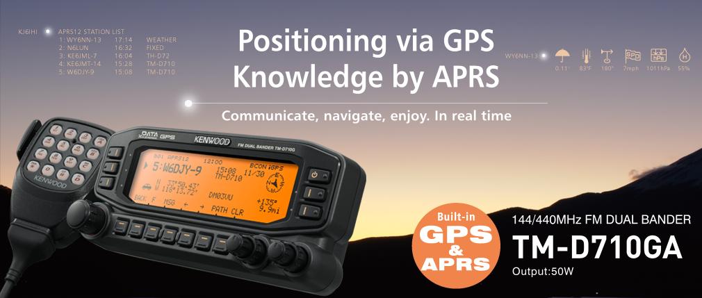 tm d710ga amateur radio communications kenwood usa rh kenwood com manuale italiano kenwood tm d710 kenwood tm-d710a service manual