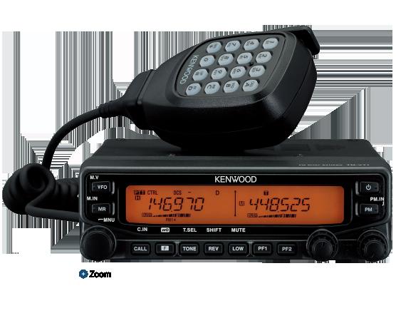 TM-V71A | Amateur Radio | Communications | KENWOOD USA