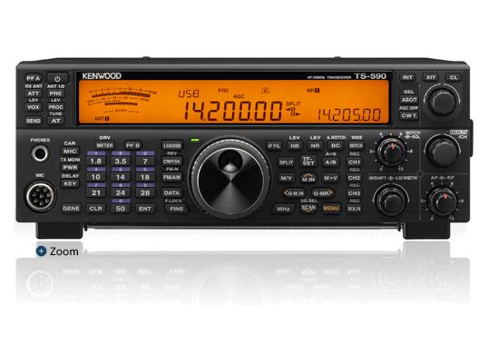 TS-590SG | Amateur Radio | Communications | KENWOOD USA